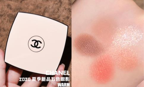 Chanel2020夏季5色眼影盘warm试色,难得这盘带亮片!3