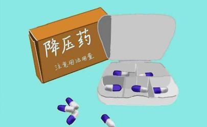 没吃降压药血压正常了想停药?专家:停药需谨慎