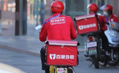 快递,外卖员,闪送,出租车司机谁赚得多?