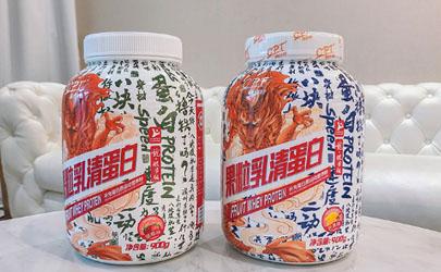 康比特乳清蛋白质粉怎么样?测评结果给你赶紧get吧