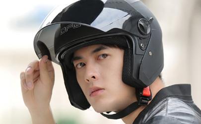 头盔6月1日会降价还是涨价