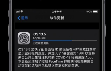 ios13.5正式版断触吗?修复好了没?1