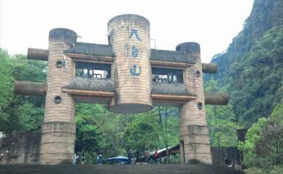 邛崃天台山旅游风景区疫情期间需要预约门票吗