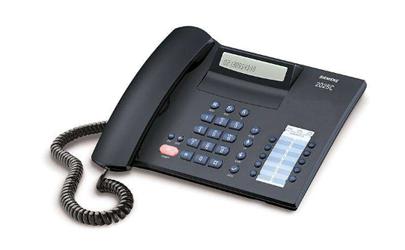 95741是哪个平台的电话?很可能是推销诈骗的!