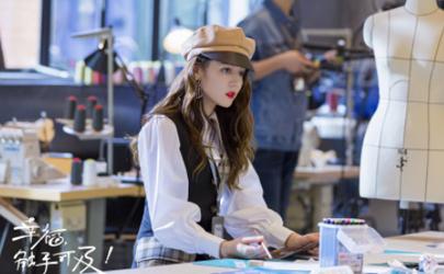 幸福触手可及周放贝雷帽在哪买 迪丽热巴同款帽子多少钱