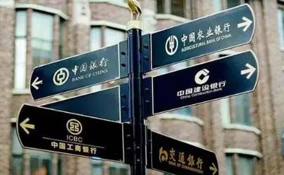 小县城银行能买到国债吗