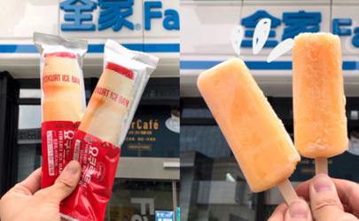 能吃的养乐多,全家乐飞利乳酸菌冰激凌简直不要太爽!韩国同款!