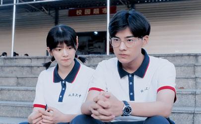 我才不要和你做朋友呢吴智勋喜欢李青桐吗?这也太虐了吧