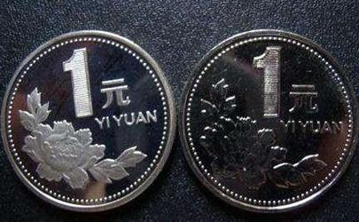 朋友圈2000年一元硬币为什么这么火