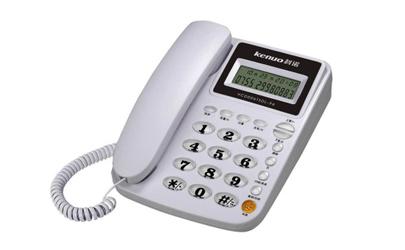 9527开头是什么电话怎么屏蔽