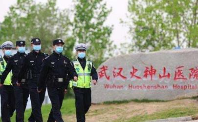 疫情结束后,武汉火神山医院是卖掉还是拆掉?