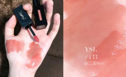 ysl2020奶茶唇釉黑管433口红试色,粉嫩到没有抵抗力!