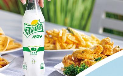 幸福触手可及周放喝的饮料什么牌子 喝了热巴同款饮料不会变胖