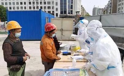 哈尔滨6月份能解封吗 哈尔滨疫情结束了没