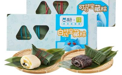 盒马奈雪联名粽子多少钱在哪买好吃吗?奈雪宝藏系列粽绝对惊艳你!