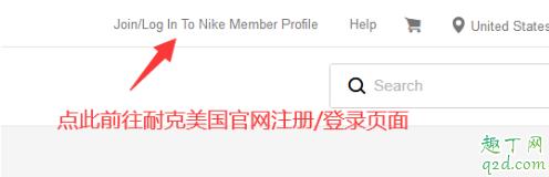海淘新手必看!教你如何在美国Nike官网下单省钱2
