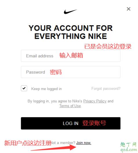 海淘新手必看!教你如何在美国Nike官网下单省钱3