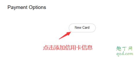 海淘新手必看!教你如何在美国Nike官网下单省钱9