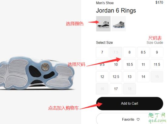 海淘新手必看!教你如何在美国Nike官网下单省钱11