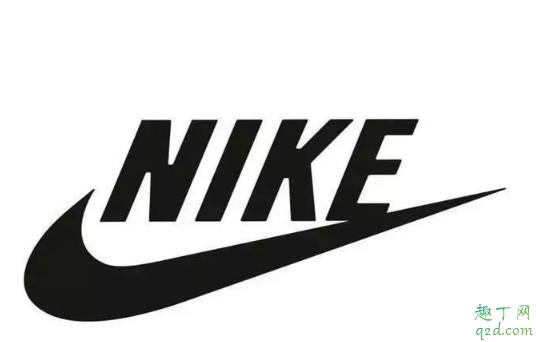 海淘新手必看!教你如何在美国Nike官网下单省钱1