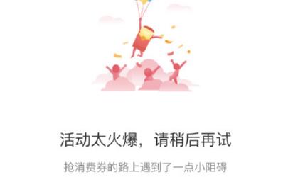 武汉消费券第二期发放时间 消费券金额有小变动