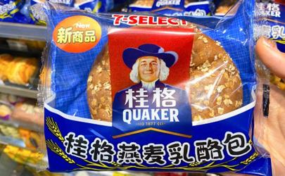 711桂格燕麦乳酪包多少钱好吃吗?内陷超丰富的一款粗粮面包!