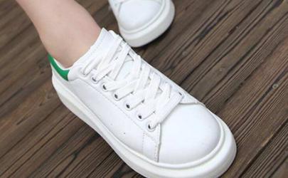 小白鞋上面有黄东西怎么弄