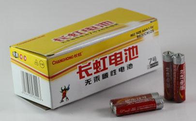 无汞电池会污染环境吗