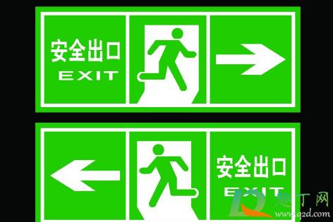 【天博真人】-《长春》线上 压注有限公司