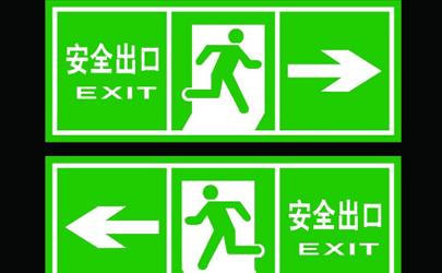 安全通道指示灯为什么会叫