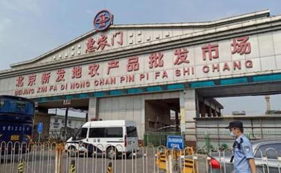 北京新冠病毒有传到其他省吗