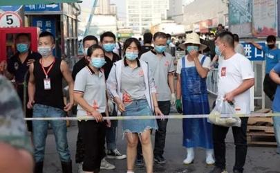 北京新发地疫情会影响中高考吗