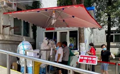 北京什么时候全民核酸检测