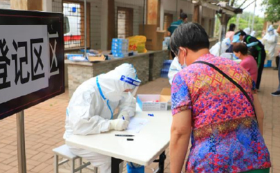 北京核酸检测可以走医保吗