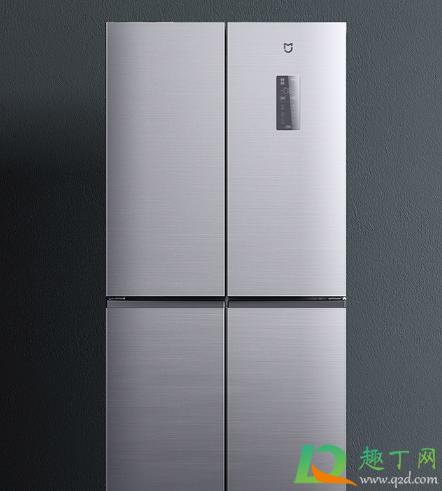 冰箱以旧换新能抵多少钱2