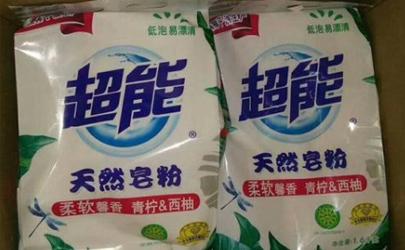 洗衣服是皂粉好還是洗衣粉好