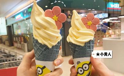 麦当劳芝士咸蛋黄华夫筒冰淇淋好吃吗