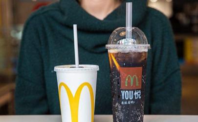 麦当劳塑料杯算可回收吗