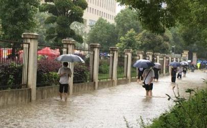 2020武汉暴雨什么时候停