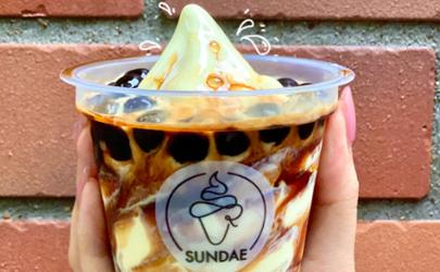 肯德基日向夏柑橘冰淇淋圣代什么味道好吃吗