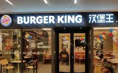 汉堡王用过期面包做汉堡是哪家