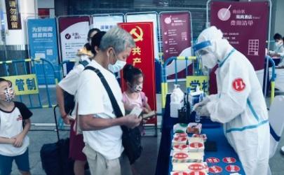 7月香港去深圳要隔离吗