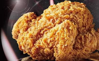 肯德基藤椒风味炸全鸡多少钱一只