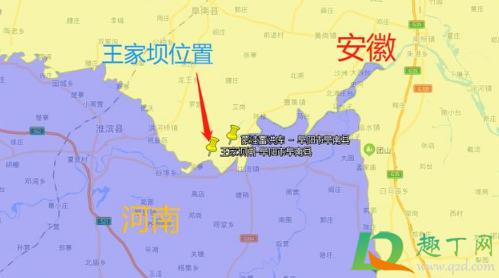 王家坝为什么要开闸泄洪2