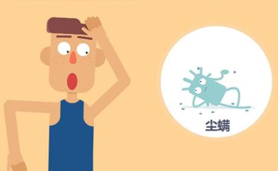 鼻子螨虫过敏怎么治疗