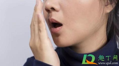 为什么口水是臭的正常吗3