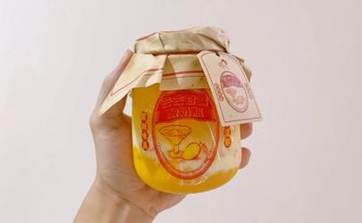 喜茶芒芒甘露酸奶瓶好喝吗多少钱一瓶