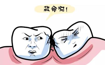 长智齿牙龈肿痛怎么办可以拔吗