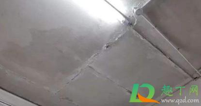 屋顶腻子有裂纹怎么处理2