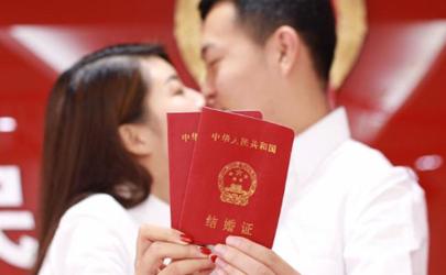2021农历七夕适合结婚吗